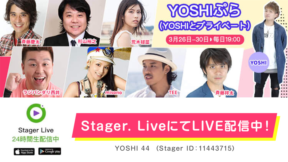 Stager. Live